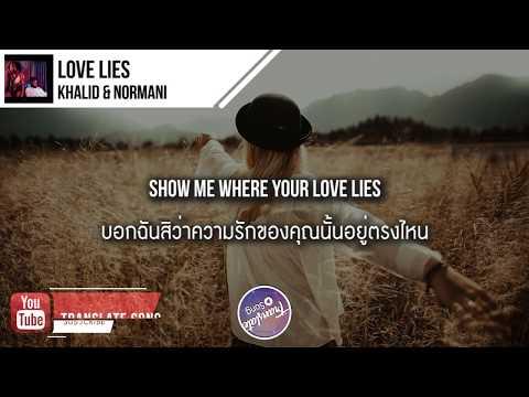 แปลเพลง Love Lies - Khalid & Normani