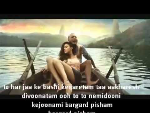 Broken Angel - Helena Ft Arash (lyric)