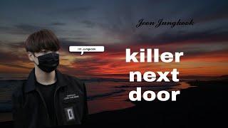 Киллер по соседству|твой парень Чон Чонгук|14 часть~