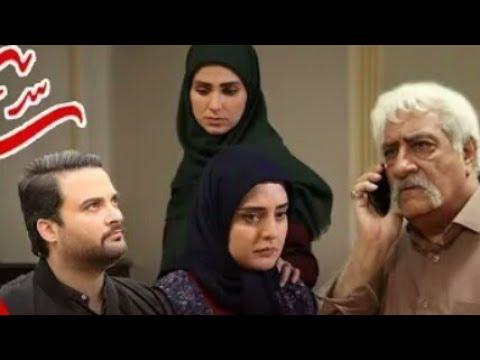 المسلسل الأيراني ( ستايش 3 ) الحلقة 40