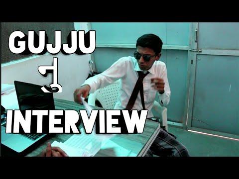 Gujju nu interview | pagal panti