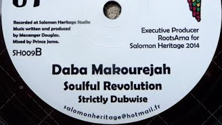 Daba Makourejah - Soulful Revolution + Strictly Dub (YouDub Selction)
