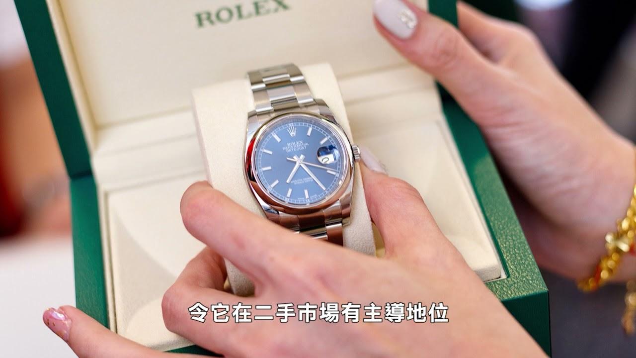 全國: 勞力士手錶大漲價 二手錶貴兩成