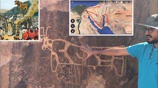 خروج موسى عليه السلام ، صخرة موسى ومعبد عجل بني اسرائيل .