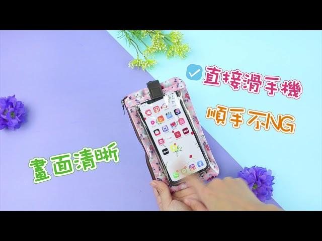 uma hana防水包品牌旗艦店-6吋大滑手機套