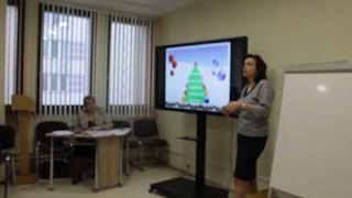 Мастер-класс по контрольно-оценочной деятельности на уроках иностранного языка