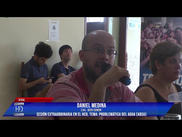 Medina HCD Sesión Extraordinaria ABSA