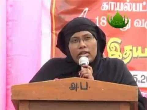Cristian girl became Muslim (TAMIL)