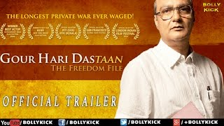 Gour Hari Dastaan Official Trailer | Hindi Trailer 2017 | Bollywood Trailer