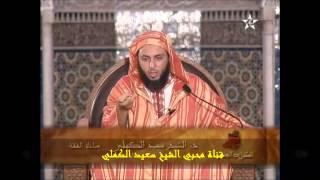 الـفـتـنـة بـيـن الـصـحـابـة (مـوقـعـة الـجـمـل) - الشيخ سعيد الكملي