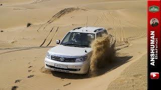 Fortuner, Storme, Endeavour, Isuzu V Cross: Desert Offroading + Recovery