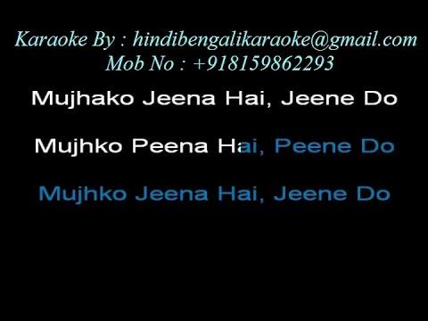 Mujhko Peena Hai - Karaoke - Phool Aur Aangar (1993) - Mohammed Aziz