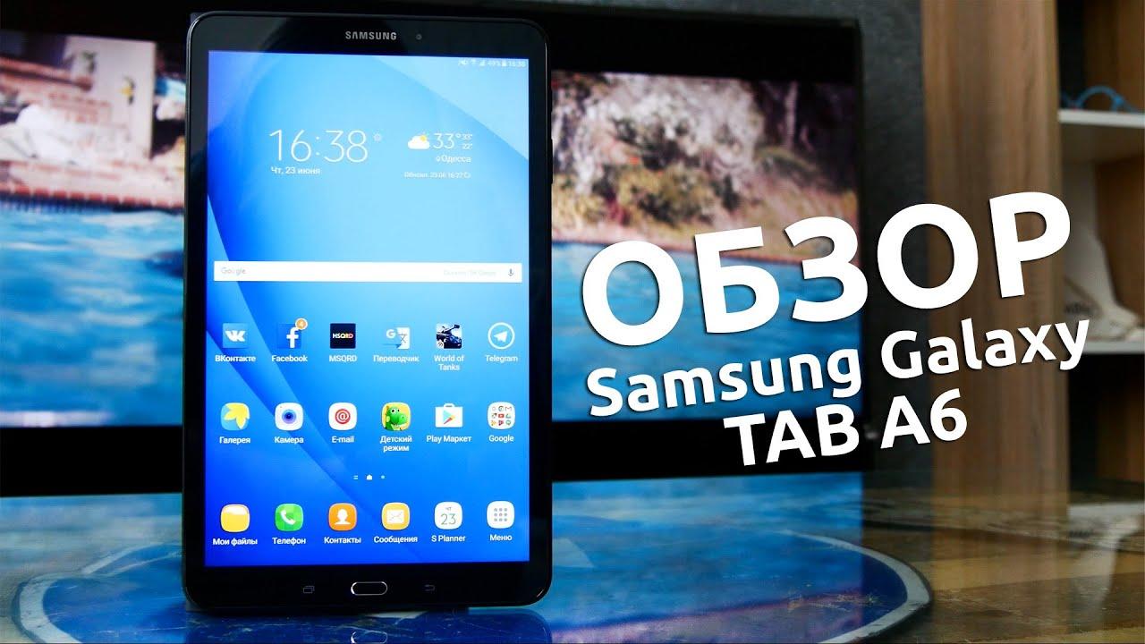 Samsung Планшет Galaxy Tab S2 9.7 LTE 32 ГБ белый (SM-T819NZWESER .