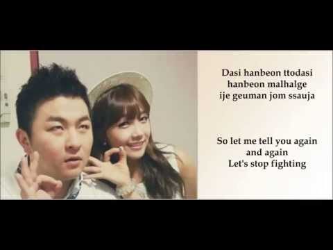 Huh Gak and Eunji - Break Up To Make Up Lyrics (Romanized) + English Translation