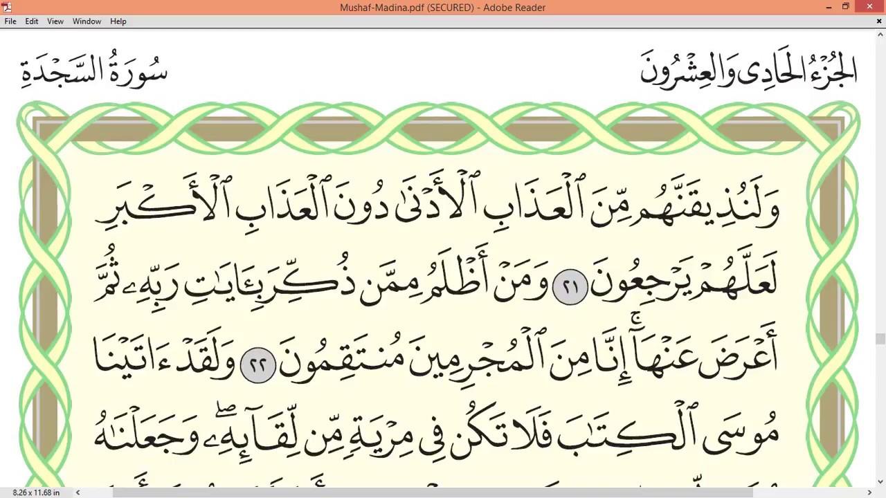 Ahzab Suresi Hızlı Okuma (Kuran-ı Kerim Sureleri)