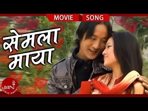 """Tamang Film """"Semla Maya"""" Love Song Semla Maya Anon Hinna  - A Film By Binay Dong"""