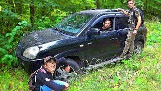 Школьники Нашли Машину В Лесу. Школьники Нашли Брошенную Машину