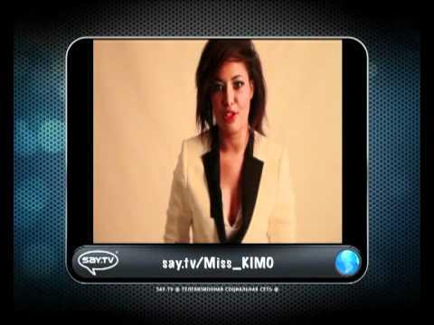 Miss Kimo