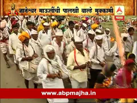 Gyneshwar mauli palkhi stops at valeh report