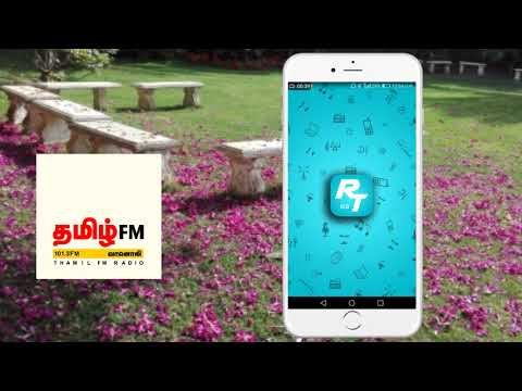 Tamil Fm Radio App For Android