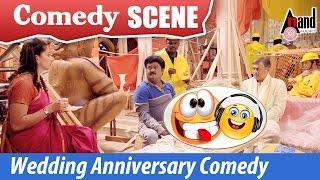 Vaastu Prakaara   Ananthanag-Sudharani-Wedding Anniversary Comedy  Scenes