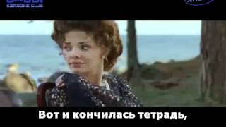 Валерий Меладзе - Вопреки (Караоке).avi