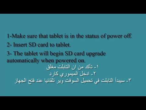how to istall firmware to Huawei MediaPad 10 Link tablet(سوفت تاب هواوي)