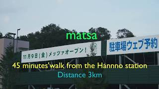 Metsä メッツァ ビレッジが飯能市にオープン! 飯能駅から歩いてみよう!