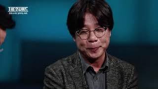 [THE 인사이드] 이슈인사이드(마임축제 총감독 강영규…