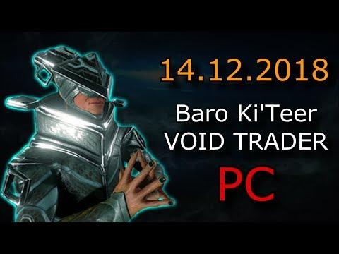 Warframe - Baro Ki'Teer (PC) - Tenno Kindred Rug (PC) thumbnail