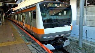 【コナン装飾車】JR東日本E233系 T34編成 中央快速線 国分寺駅発車