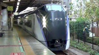 E353系特急あずさ 中央快速線荻窪駅通過