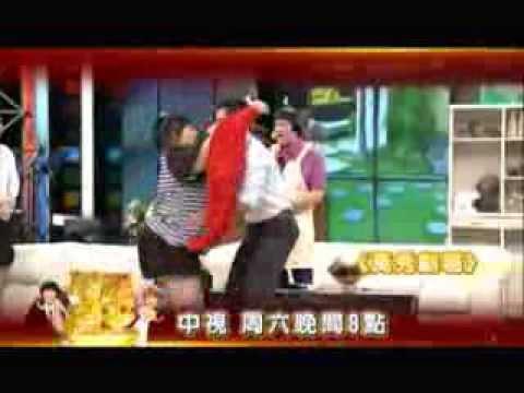 中視2/22「萬秀豬王」#80精采預告/ 姐妹情深