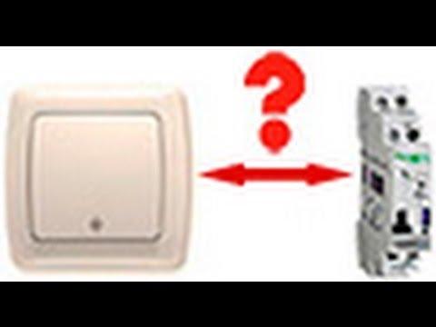 Проходной выключатель или импульсное реле - что выбрать