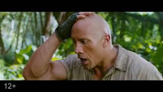 Джуманджи 2: Зов Джунглей (2017) русский трейлер