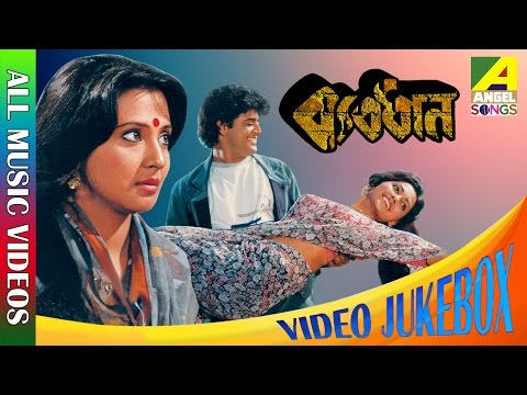Byabodhan | ব্যাবধান | Bengali Movie Songs Video Jukebox | Victor Banerjee, Moonmoon Sen