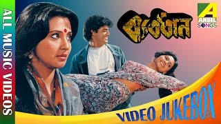 Byabodhan | ব্যাবধান | Bengali Movie Songs Video Jukebox | Victor Banerjee, Moonmoon Sen