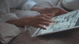 모텍스베개 발란스   메모리폼 베개 / 거북목 / 일자…