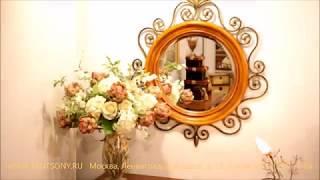"""Видео обзор: Зеркало на стену """"Дакота"""""""