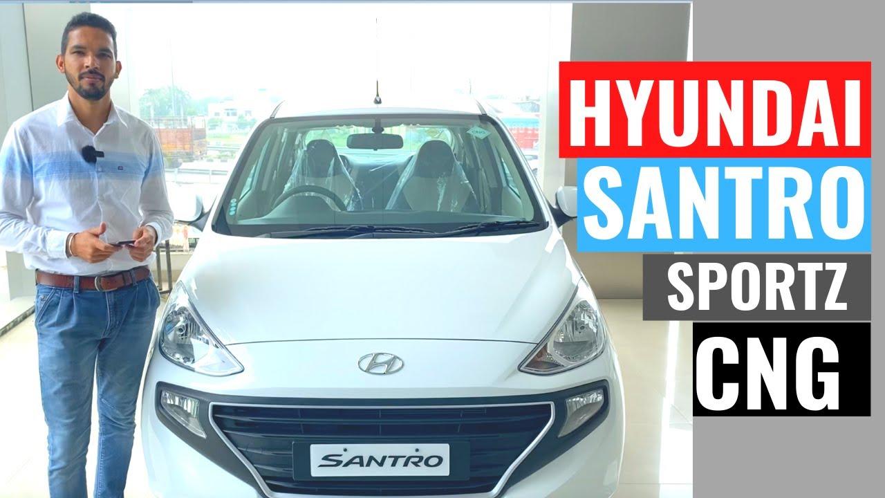 2020 HYUNDAI SANTRO SPORTZ | NEW HYUNDAI SANTRO REVIEW | HYUND I HYUNDAI SANTRO PRICE | CARQUEST