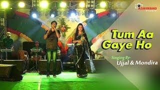 Gambar cover Tum Aa Gaye Ho Noor Aa Gaya Hai - Aandhi | Kishore Kumar,Lata Mangeshkar| Singing by Ujjal & Mondira