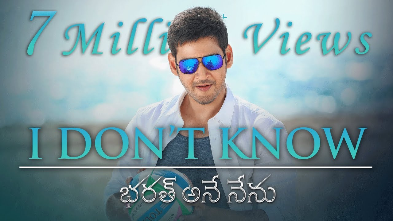 I Don't Know Lyrical Song | Bharat Ane Nenu Songs | Mahesh Babu, Devi Sri Prasad, Farhan Akhtar