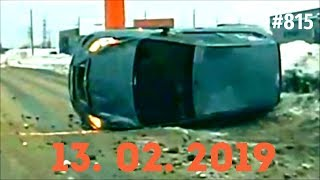 ☭★Подборка Аварий и ДТП/Russia Car Crash Compilation/#815/February 2019/#дтп#авария