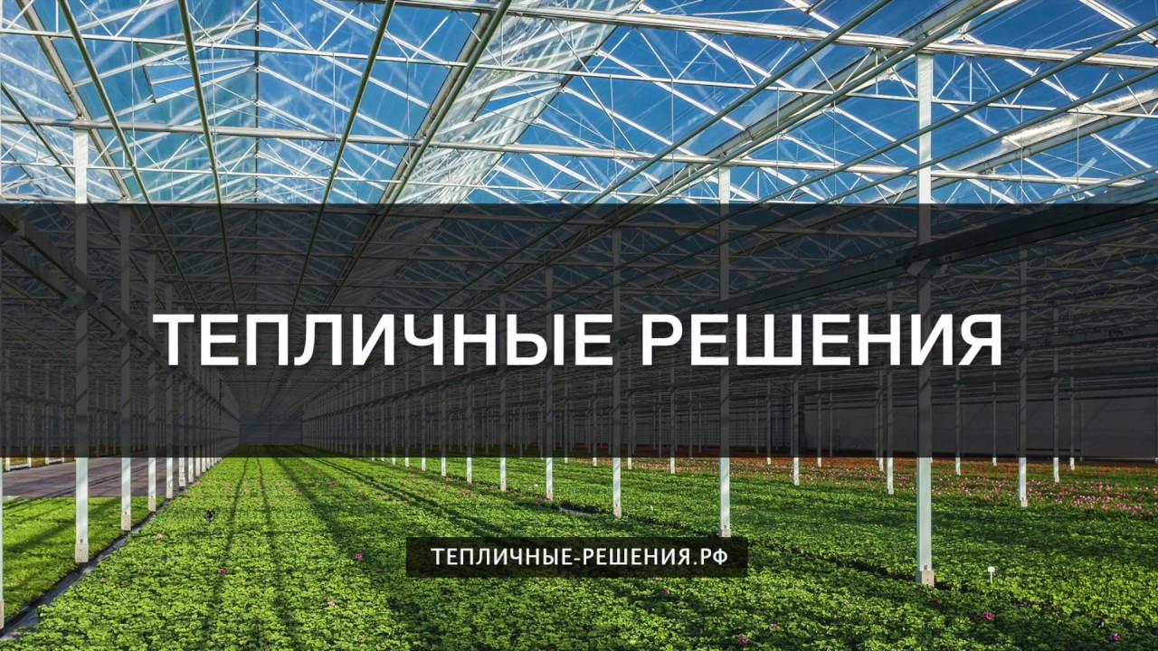 Ао «карбогласс» — один из первых российских заводов производителей листов сотового поликарбоната. Мы осуществляем производство и продажу сотового поликарбоната по выгодной цене.