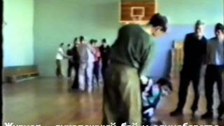 РБИ РРБ Русский стиль ГРУ Лавров 1994 Ч3 против захватов