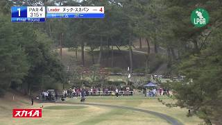 2019『Hanasaka Ladies Yanmar Golf Tournament』ヌック・スカパン ハイライト