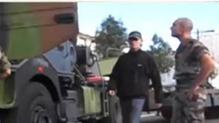 San Carlos 2 - trailer