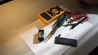 Оқыту дәнекерлеуге микросхемалар да Bgacenter