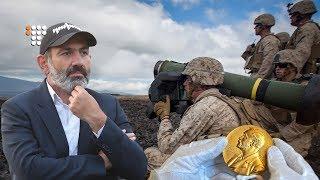 Новий прем'єр Вірменії, «Джавеліни» для України та секс-скандал довкола «Нобеля»