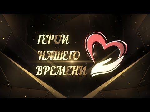 Герои Нашего Времени/Команда слесарей локомотивного депо/город Красноуфимск Уральский/ЛокоТех.